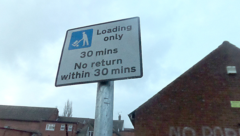 Loading only sign
